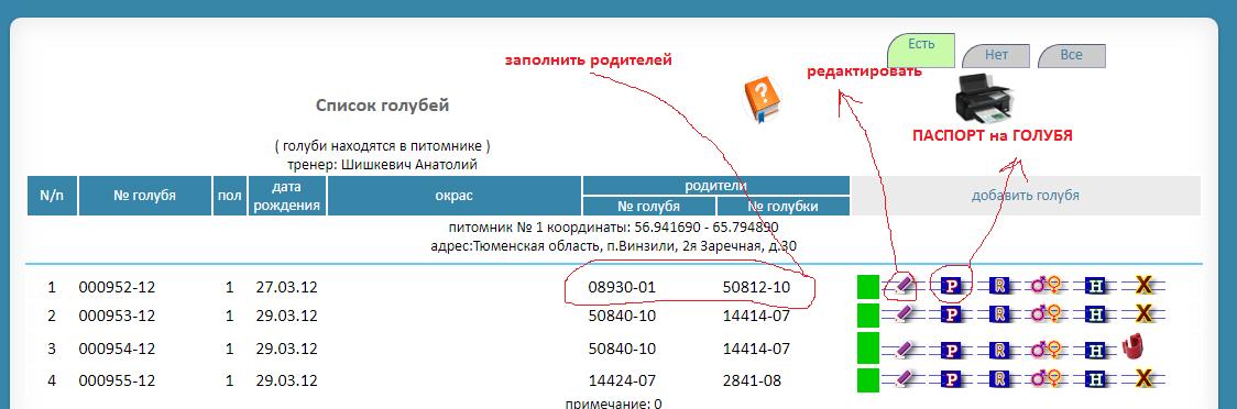 http://s9.uploads.ru/KehXb.png