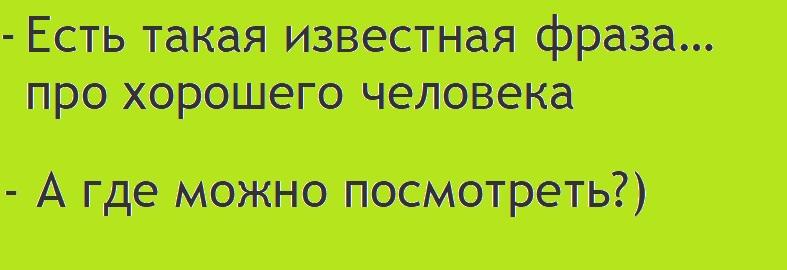http://s9.uploads.ru/Kf4JG.jpg
