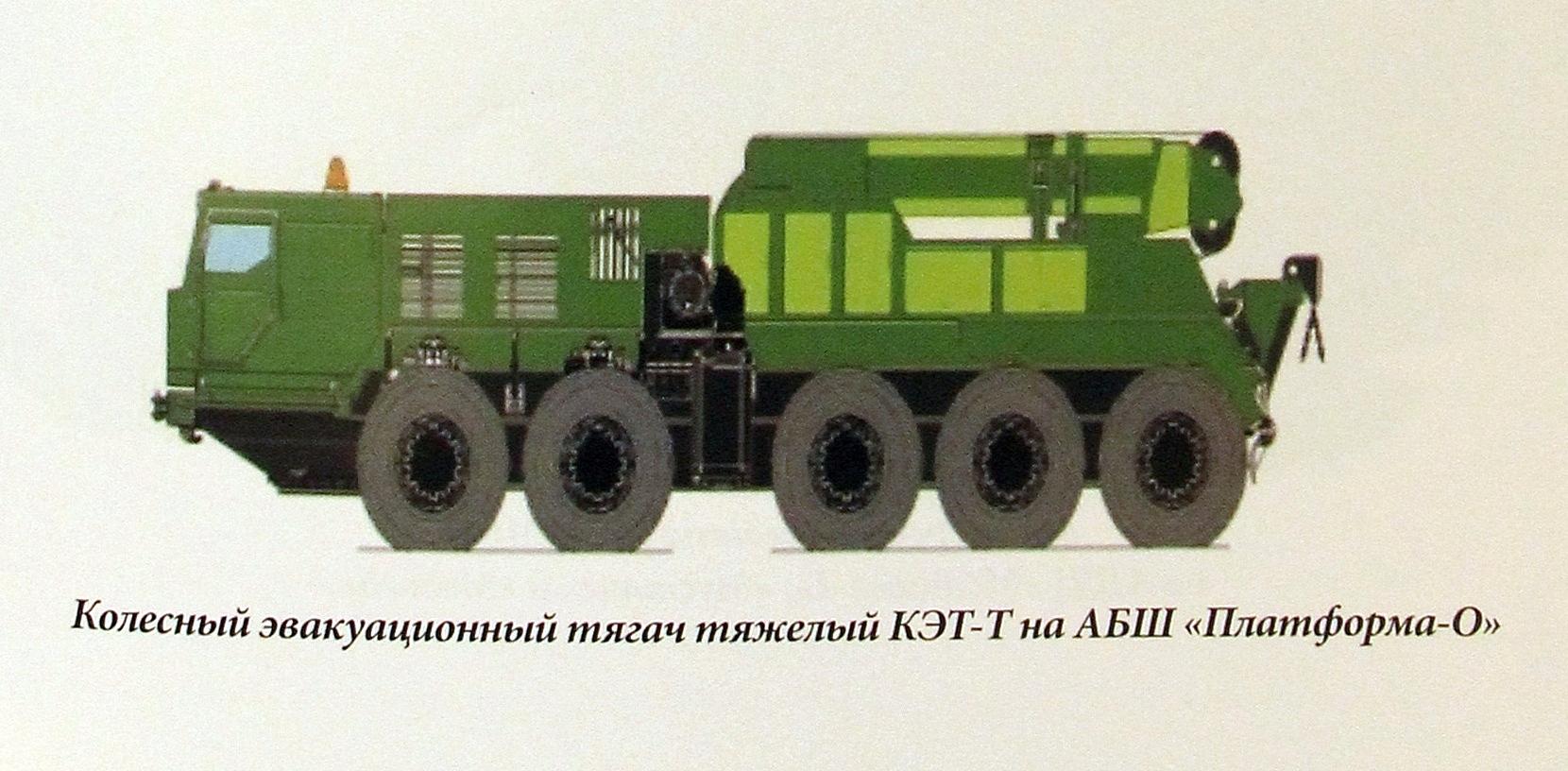 http://s9.uploads.ru/Ki1D9.jpg
