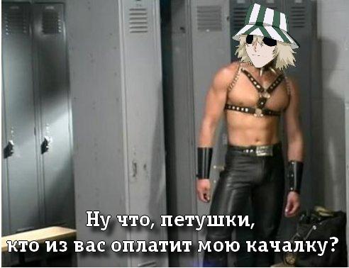 http://s9.uploads.ru/Kl7NZ.png