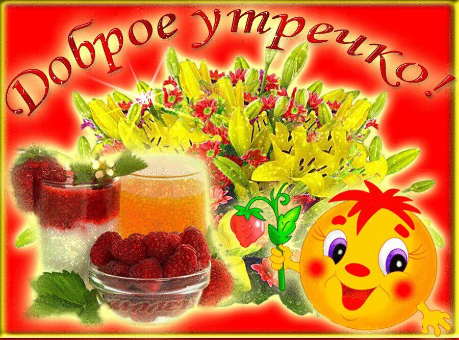 http://s9.uploads.ru/KmpAQ.jpg
