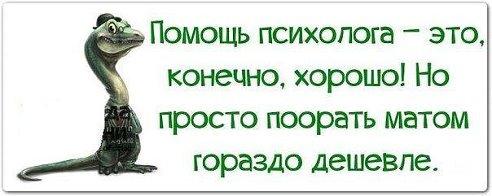 http://s9.uploads.ru/KnOtU.jpg