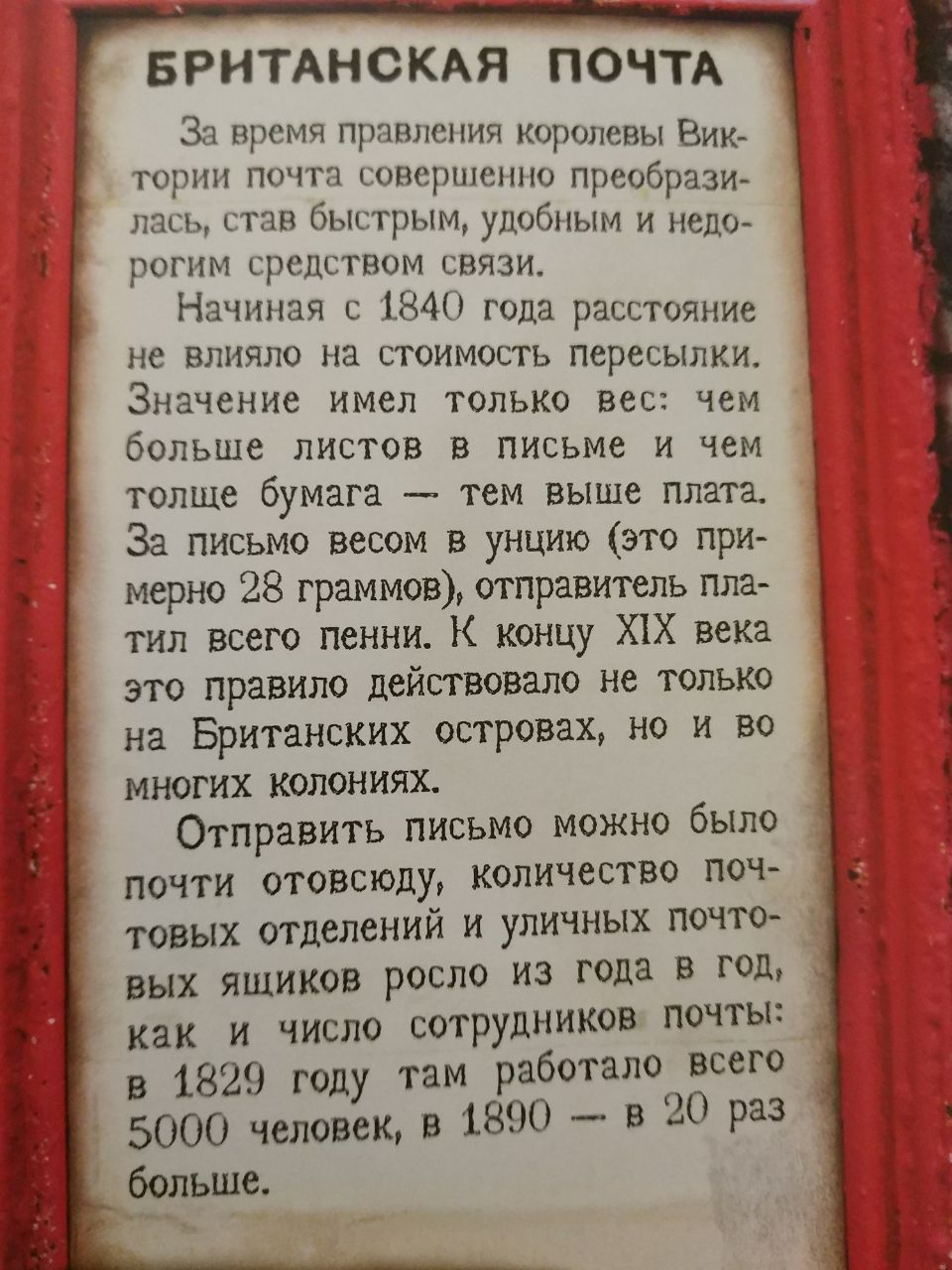 http://s9.uploads.ru/KvPrW.jpg