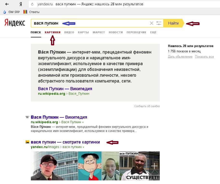 http://s9.uploads.ru/L3OPi.jpg