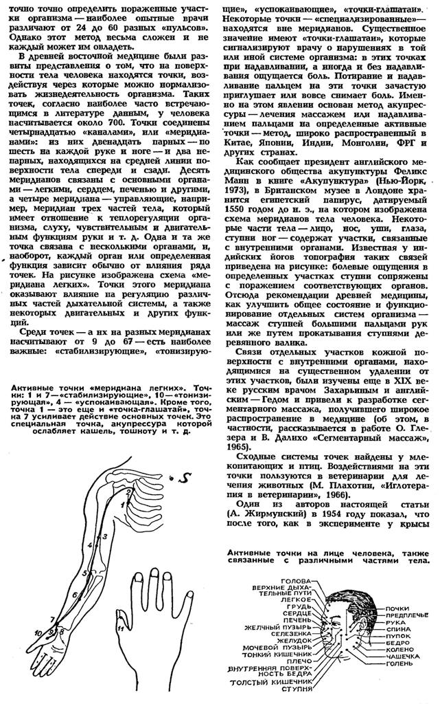 http://s9.uploads.ru/L4a5A.jpg