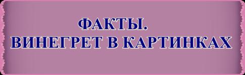 http://s9.uploads.ru/L6EI3.png