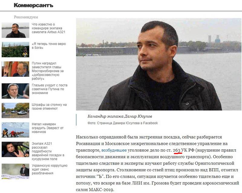 http://s9.uploads.ru/L7JwD.jpg