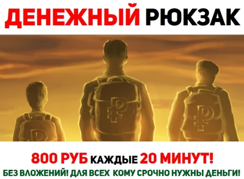 http://s9.uploads.ru/LJ2Mp.jpg