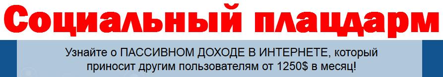http://s9.uploads.ru/LKTJ2.png