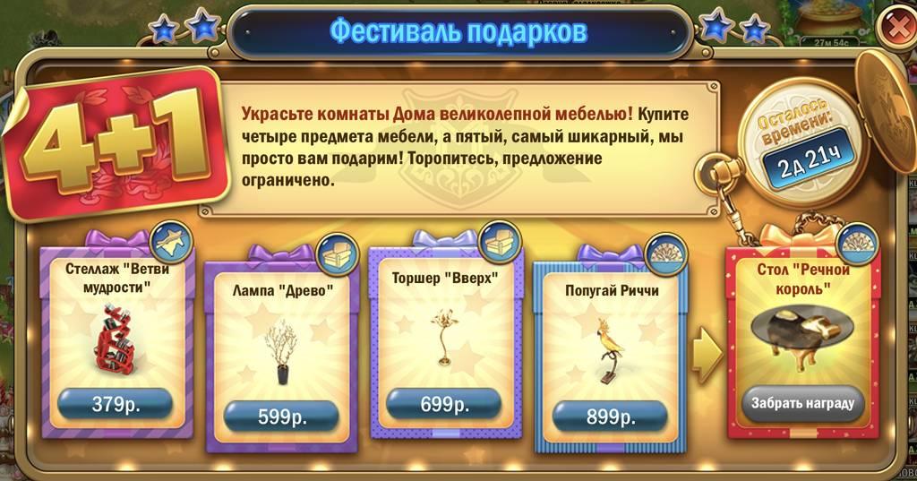 http://s9.uploads.ru/LbtWm.jpg
