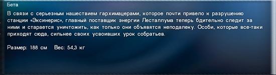 http://s9.uploads.ru/LgrU5.jpg