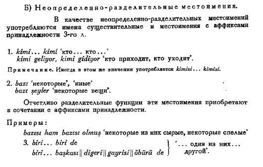 http://s9.uploads.ru/LkAS1.jpg