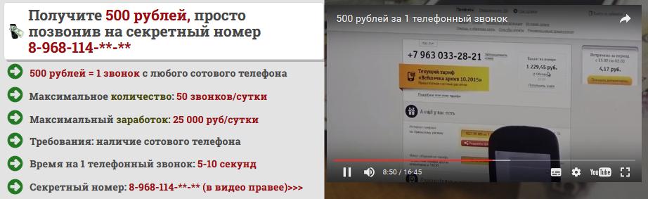 http://s9.uploads.ru/Lm09Z.png