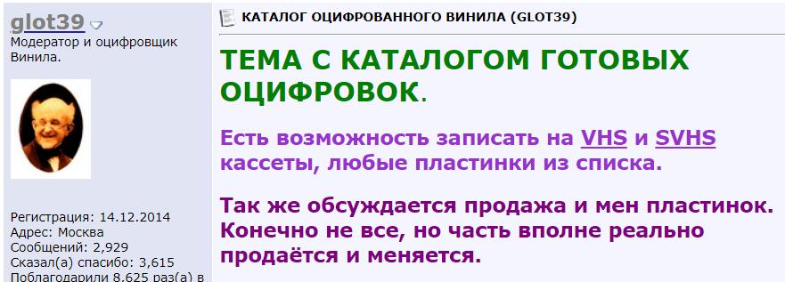 http://s9.uploads.ru/LpmjD.png