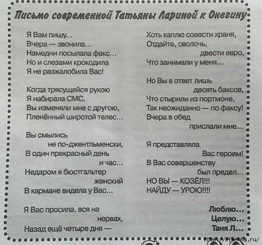 http://s9.uploads.ru/LrhAi.jpg