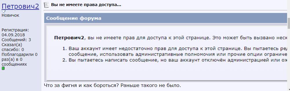 http://s9.uploads.ru/LyCOR.png
