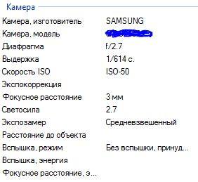 http://s9.uploads.ru/LzKXI.jpg