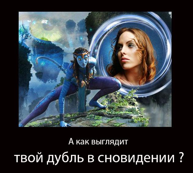 http://s9.uploads.ru/M4nB6.jpg