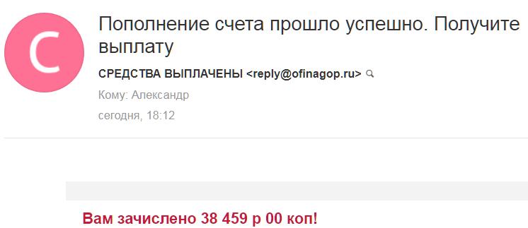 http://s9.uploads.ru/M815p.png
