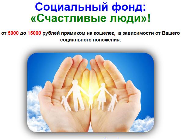 http://s9.uploads.ru/MVQNF.png