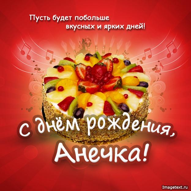 http://s9.uploads.ru/Mcjls.jpg