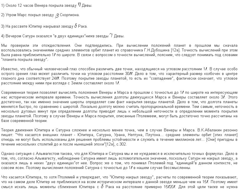 http://s9.uploads.ru/Mk7jN.jpg