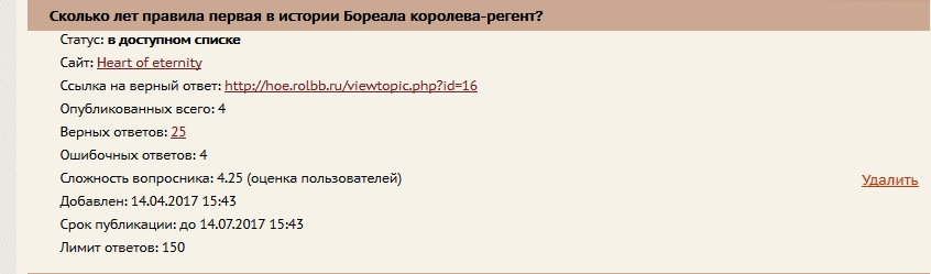 http://s9.uploads.ru/MmgtZ.jpg