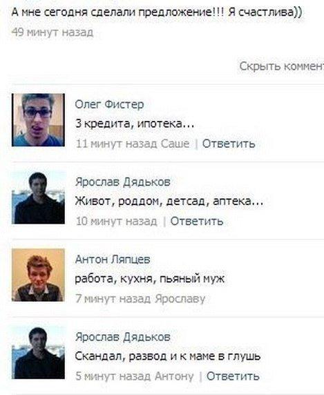 http://s9.uploads.ru/MnLXq.jpg