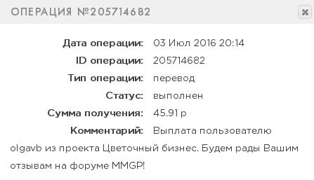 http://s9.uploads.ru/MsFef.png