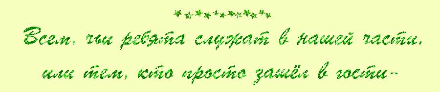 http://s9.uploads.ru/MypZF.png