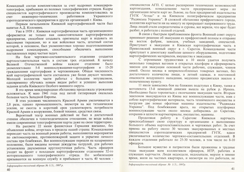 http://s9.uploads.ru/MzEJi.jpg