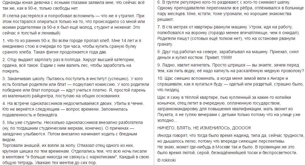 http://s9.uploads.ru/N8pQw.jpg