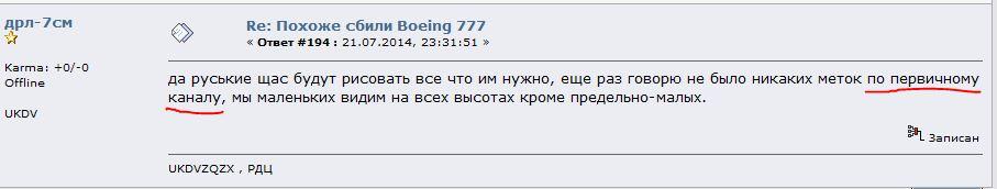http://s9.uploads.ru/NAx7S.jpg