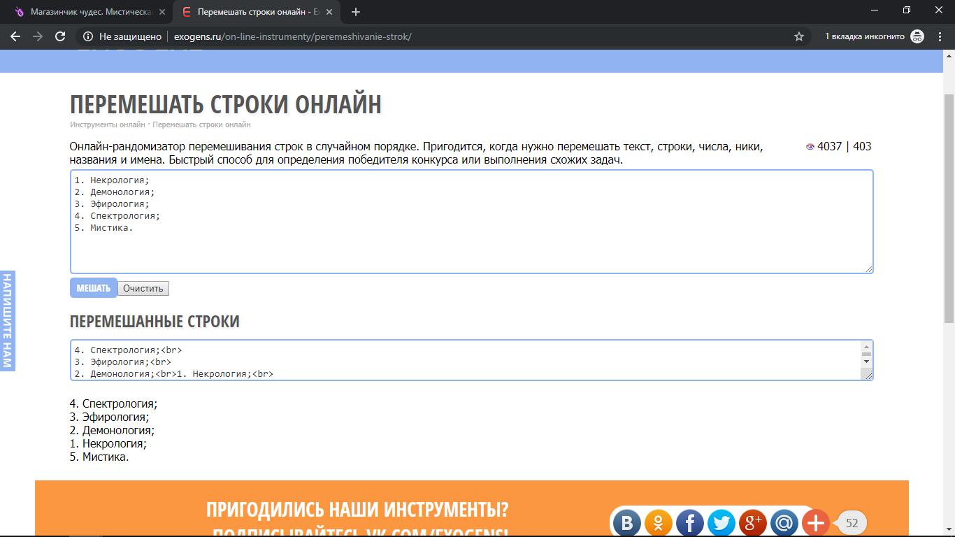 http://s9.uploads.ru/NB9xw.png