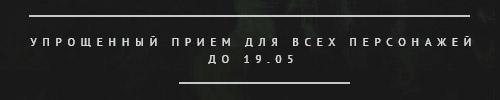 http://s9.uploads.ru/NEXYx.jpg