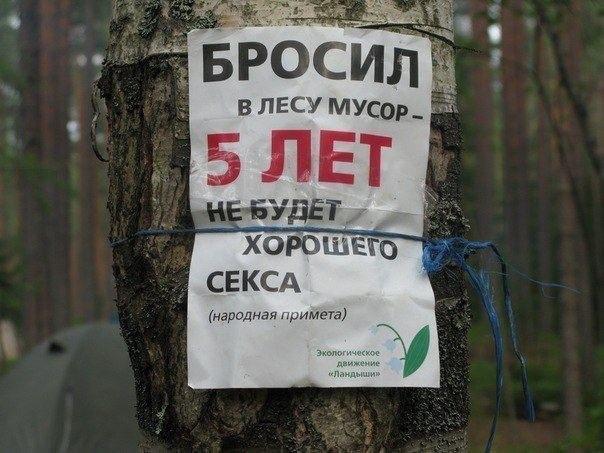 http://s9.uploads.ru/NFCgb.jpg