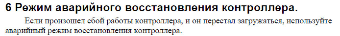 http://s9.uploads.ru/NKWyz.jpg
