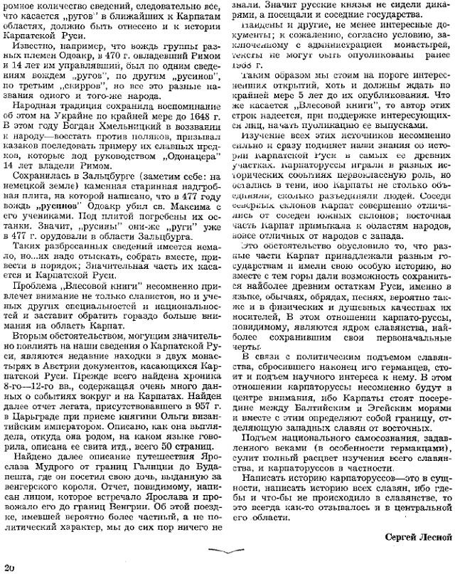 http://s9.uploads.ru/NaL6E.jpg