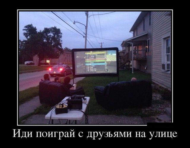 http://s9.uploads.ru/NbuyF.jpg