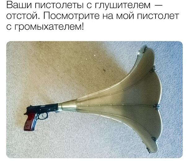 http://s9.uploads.ru/NiceX.jpg