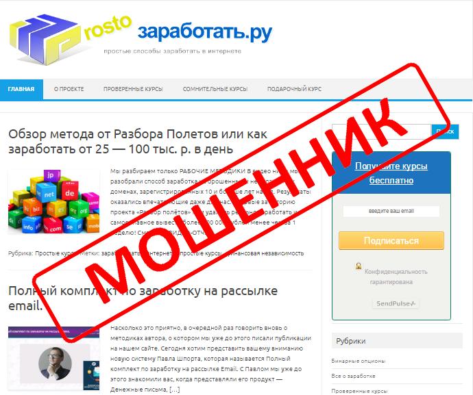 http://s9.uploads.ru/NiuTZ.png