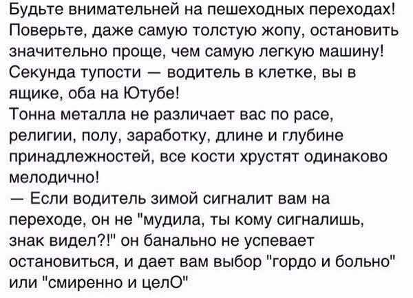 http://s9.uploads.ru/Nl3tg.jpg