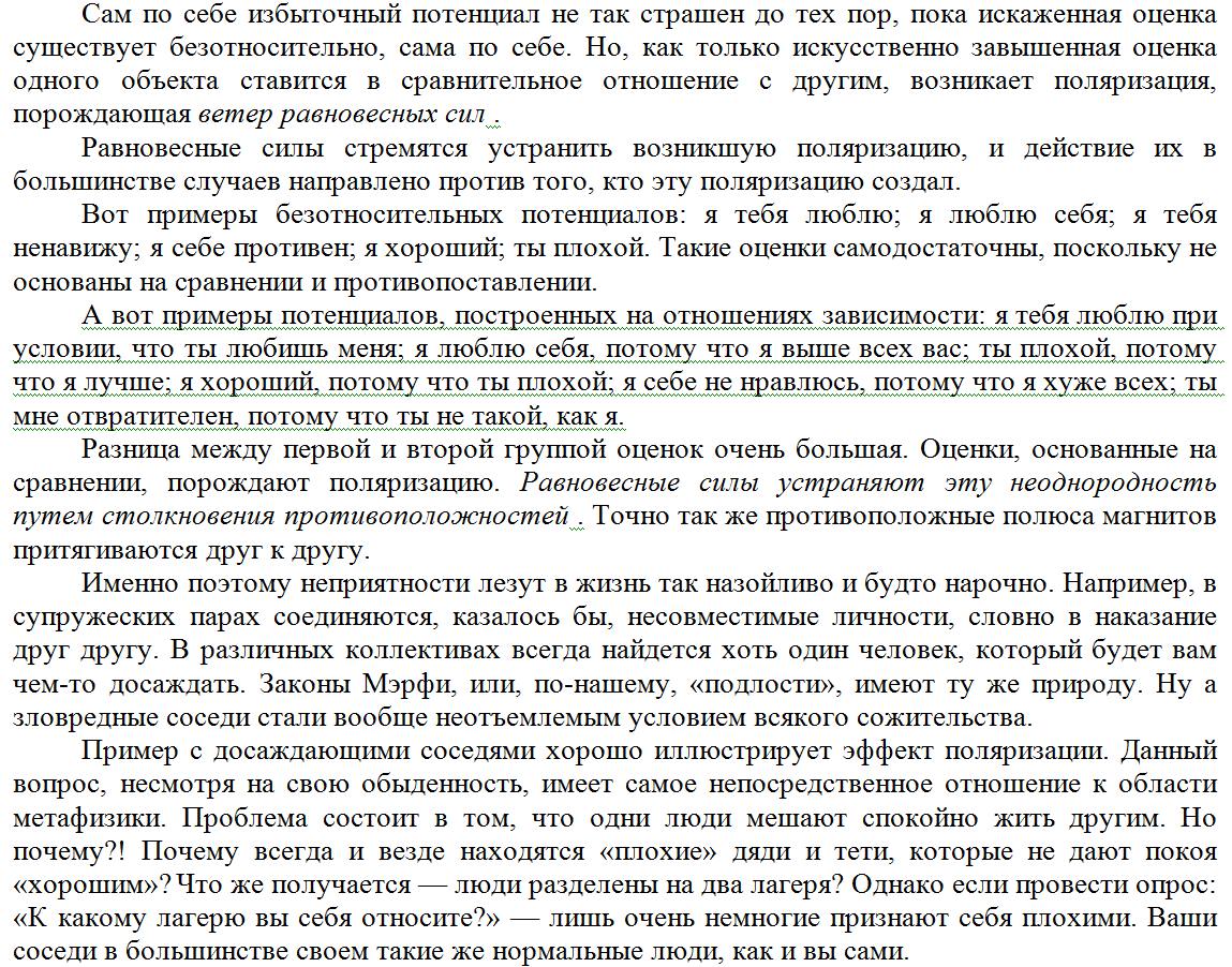 http://s9.uploads.ru/NsFAU.png