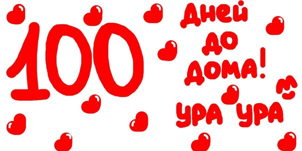 http://s9.uploads.ru/NurKv.jpg
