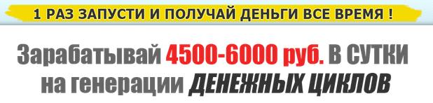 http://s9.uploads.ru/Nv6F4.png