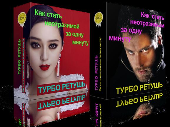 http://s9.uploads.ru/NwTbd.png