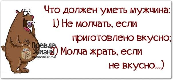 http://s9.uploads.ru/NzqP7.jpg