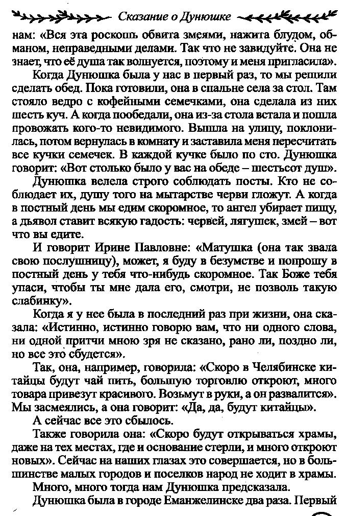 http://s9.uploads.ru/O3QfP.png