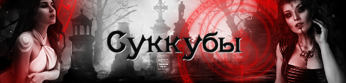 http://s9.uploads.ru/OA6Qk.png