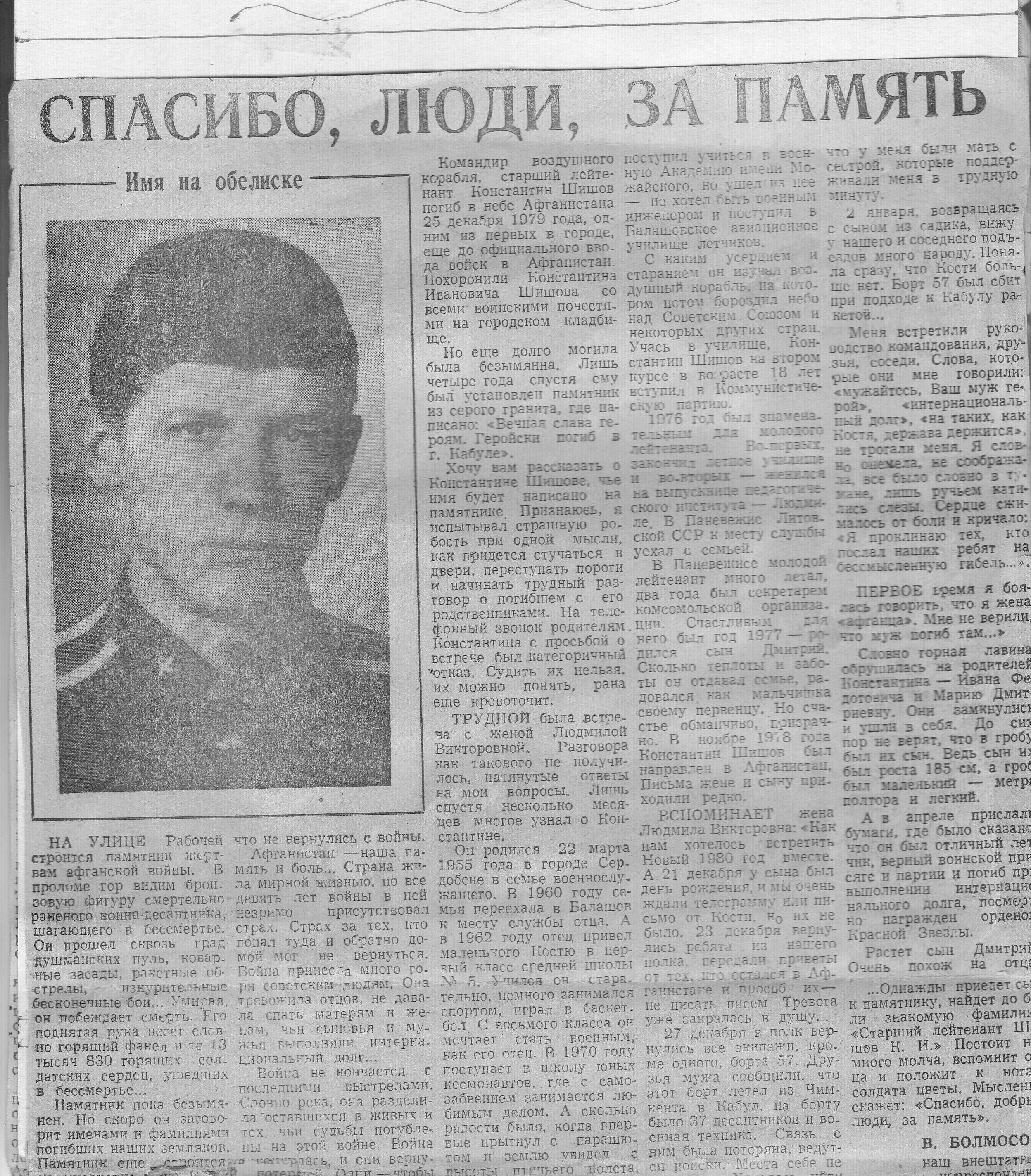 http://s9.uploads.ru/OBkas.jpg